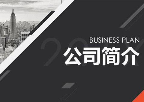 昆明市臺湘科技學校公司簡介